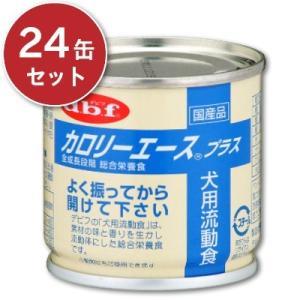 送料無料 デビフ カロリーエースプラス 犬用流動食 85g × 24缶|tsutsu-uraura