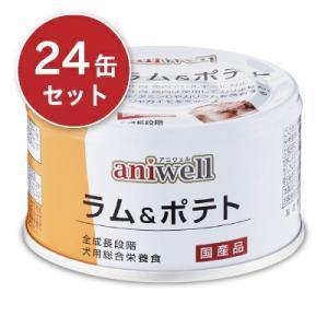 送料無料 デビフ アニウェル ラム&ポテト 85g × 24缶|tsutsu-uraura