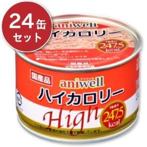 送料無料 デビフ アニウェル ハイカロリー 150g × 24缶|tsutsu-uraura