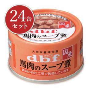 デビフ 馬肉のスープ煮 65g × 24缶|tsutsu-uraura