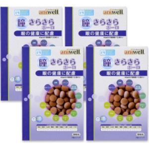 アニウェル 瞳きらきらボーロ 80g  40g×2袋× 4箱  dbf デビフ|tsutsu-uraura