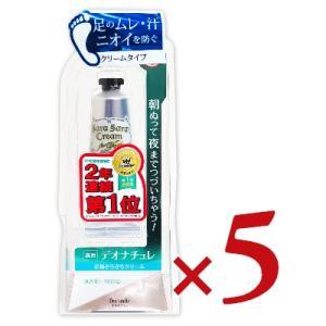 足特有のニオイとムレを考えて開発された、 クリームタイプの足用「直(ジカ)ヌリ」制汗防臭剤。