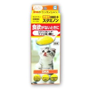 《使用期限間近のお試し価格》チョイスプラス スタミノン 食欲 猫用 30g《返品・交換不可》《賞味期限2019年10月31日》 tsutsu-uraura
