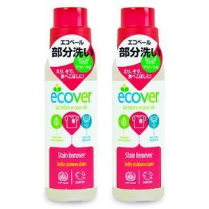 エコベール ECOVER ステインリムーバー 部分洗い用洗剤200ml × 2個 tsutsu-uraura