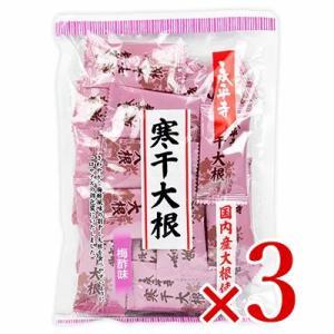 永平寺 寒干大根 梅酢味 85g × 3袋
