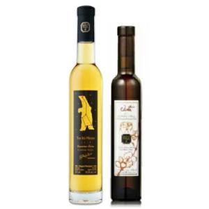 ヴィタ ヴィダル アイスワイン 200ml & ノーザン・アイス 375ml 白ワイン 飲み比べ|tsutsu-uraura
