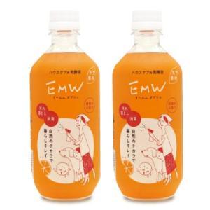 EMW 500ml EM生活 2本セット EM-W|tsutsu-uraura