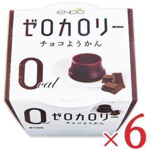 遠藤製餡 0カロリー チョコ ようかん 90g × 6個 ケース販売|tsutsu-uraura