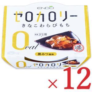 遠藤製餡 Nゼロカロリー きなこわらびもち 108g × 12個 セット ケース販売|tsutsu-uraura