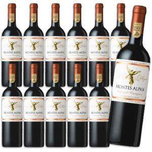 送料無料 モンテス アルファ カベルネ・ソーヴィニヨン 赤 750ml × 12本 赤ワイン フルボディ|tsutsu-uraura