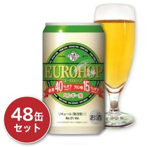 送料無料 ユーロホップ オフ 330ml × 48缶セット  2ケース EUROHOP OFF|tsutsu-uraura