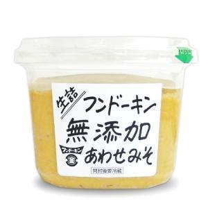 旨味を引き出し、雑味をいれない。 こうじをたっぷり使用した無添加・甘口の白みそ。   味噌のきめては...