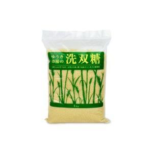 ゆうき市場の洗双糖 1kg 風水プロジェクト|tsutsu-uraura