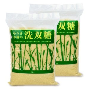 ゆうき市場の洗双糖 1kg × 2個 風水プロジェクト|tsutsu-uraura
