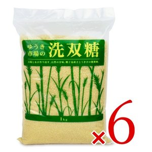 ゆうき市場の洗双糖 1kg × 6個 風水プロジェクト|tsutsu-uraura