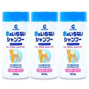 ゲンダイ (GENDAI) 現代製薬  GSドライシャンプー 犬猫用 200g × 3個 tsutsu-uraura