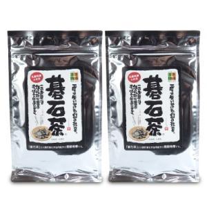 大豊町碁石茶協同組合 『本場の本物』碁石茶100g × 2袋