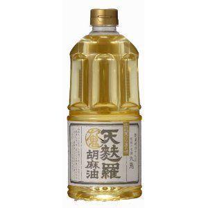九鬼 天麩羅胡麻油 910g 【天ぷら 天ぷら油 天麩羅 九鬼産業】
