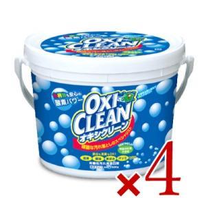 塩素系じゃないのに強力な洗浄力! お洗濯はもちろん、お部屋の様々な汚れを取り、ニオイまでスッキリ! ...