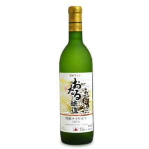 北海道ワイン おたる特撰ナイヤガラ720ml|tsutsu-uraura