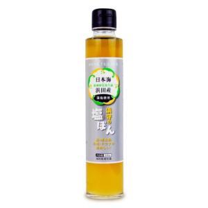 ■ゆずの香りが利いたサッパリ・爽やかな味わい 酢のすっぱさが苦手な方にも! 浜守の藻塩ベースに作られ...