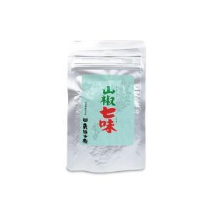 飛騨山椒 山椒七味 20g 袋  詰替用