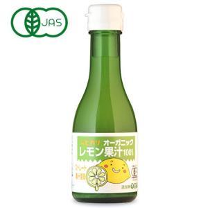 ヒカリ オーガニックレモン果汁 180ml 光食品 有機JAS ポイント消化に|tsutsu-uraura