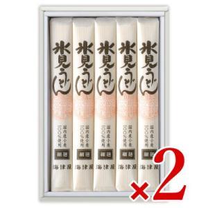 海津屋 氷見うどん細麺 国産小麦100%使用 200g × 10本セット