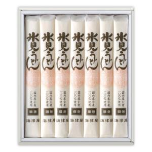 海津屋 氷見うどん細麺 国産小麦100%使用 200g × 7本セット