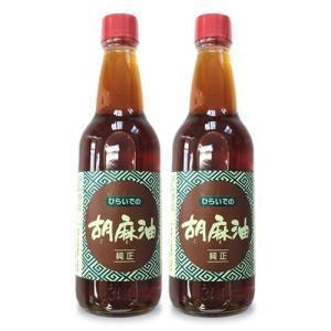 平出油屋 胡麻油 330g × 2本|tsutsu-uraura