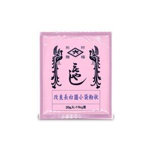 菱六 種麹 改良長白菌小袋粉状 20g|tsutsu-uraura