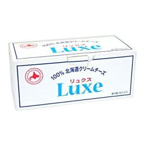 冷蔵便 冷蔵手数料無料 北海道乳業 LUXEクリームチーズ 1kg|tsutsu-uraura