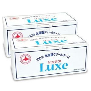 冷蔵便 冷蔵手数料無料 北海道乳業 LUXEクリームチーズ 1kg × 2個|tsutsu-uraura