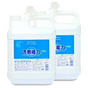 ヒューマンシステム 洗剤能力PRO 業務用濃縮タイプ 4L × 2個 ノズル付き|tsutsu-uraura