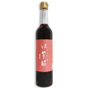 飯尾醸造 紅芋酢 500ml 【富士酢 紅いも酢 紅イモ酢 健康酢 国産 無添加】|tsutsu-uraura