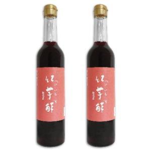 飯尾醸造 紅芋酢 500ml × 2本|tsutsu-uraura