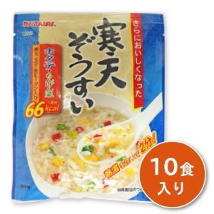 かんてんぱぱ 寒天ぞうすい ホタテ・ちんげん菜 21.3g × 10食入り 伊那食品|tsutsu-uraura
