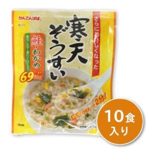 かんてんぱぱ 寒天ぞうすい 鮭・わかめ 21.5g × 10食入り 伊那食品|tsutsu-uraura