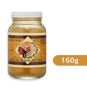 インデアン食品 純カレー粉 瓶 160g|tsutsu-uraura