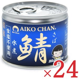 伊藤食品 美味しい鯖水煮 食塩不使用 190g × 24缶