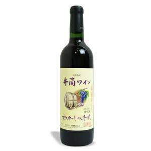 井筒ワイン 酸化防止剤無添加ワイン マスカットベリーA 720ml 赤ワイン
