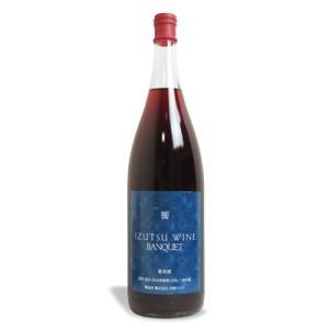 井筒ワイン バンクエット 赤 1800ml  赤ワイン ライトボディ