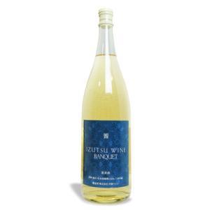 井筒ワイン バンクエット 白 1800ml  白ワイン 中口