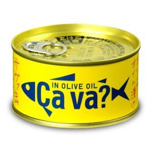 サヴァ缶 国産サバのオリーブオイル漬け 170g 岩手県産 ポイント消化に