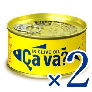 サヴァ缶 国産サバのオリーブオイル漬け 170g × 2缶 岩手県産