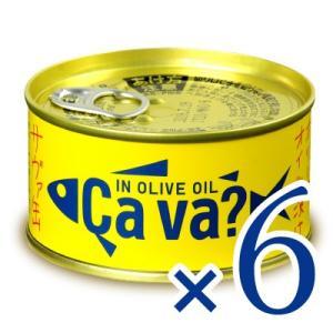 サヴァ缶 国産サバのオリーブオイル漬け 170g × 6缶 岩手県産