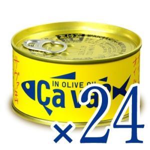 送料無料 サヴァ缶 国産サバのオリーブオイル漬け 170g × 24缶 岩手県産 ケース販売