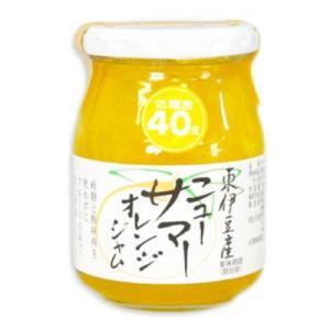 東伊豆産のニューサマーオレンジを100%使用。砂糖と酸味料を使わずに仕上げました。  ニューサマーオ...