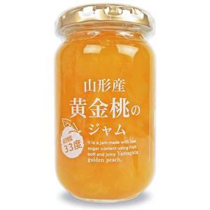 伊豆フェルメンテ 山形産黄金桃のジャム 180g|にっぽん津々浦々