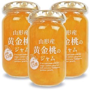 伊豆フェルメンテ 山形産黄金桃のジャム 180g × 3瓶 セット|にっぽん津々浦々
